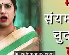#हिंदीस्टोरी - बेटे का खड़ा लैण्ड देख माँ खुदको रोक नहीं पाई