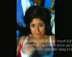 चलती ट्रेन में चली मेरी चुदाई  bhabhi delhi 6