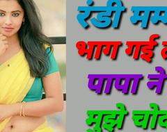 Randi Matriarch Bhag Gai Respecting Procreate Ne Mughe Choda Hindi Off colour Story