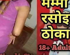 Desi Hindi Audio Sex Story-Must Watch !